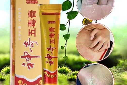 Китайские мази и средства от псориаза