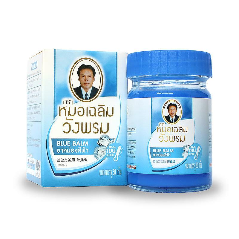 Тайский синий бальзам