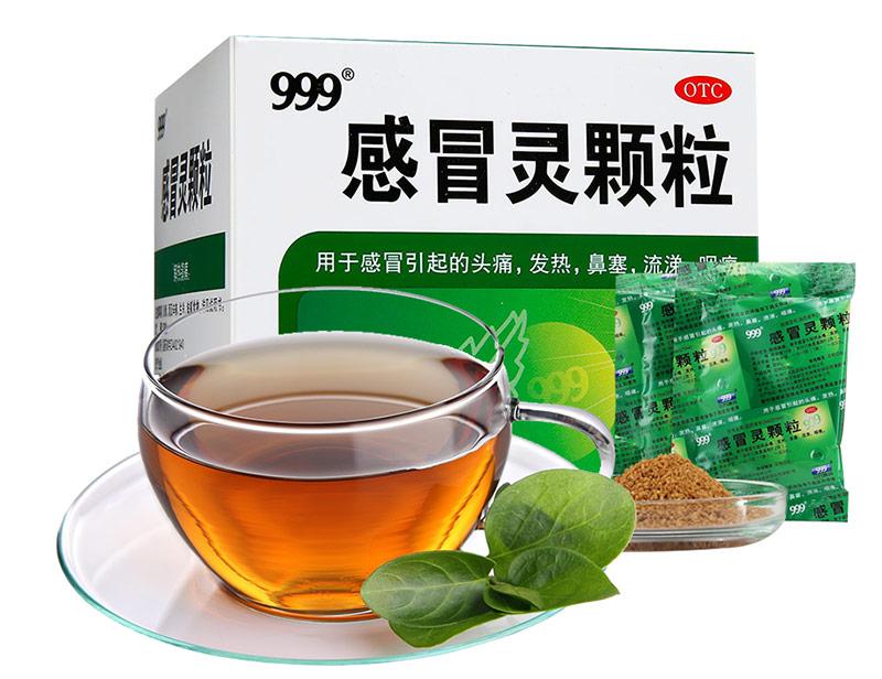 Китайское лекарство 999 от простуды thumbnail