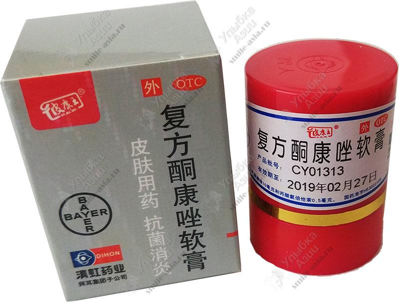 Бальзам 1 против псориаза живично-солидоловый 25 мл