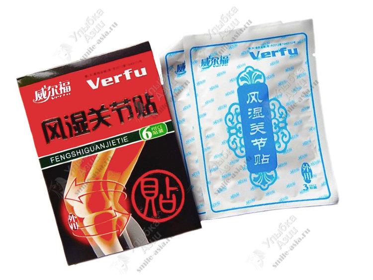пластырь из китая для суставов отзывы