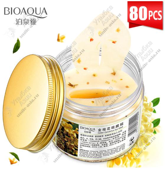 Купить Гелевые патчи для глаз с золотым османтусом BioAqua с доставкой по России