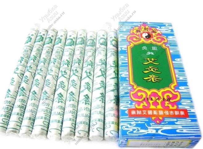 полынные сигареты для акупунктурных точек купить
