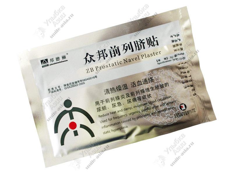 Пластырь ZB Prostatic Navel