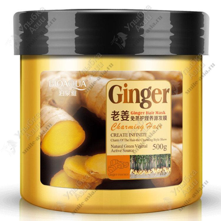 Купить Имбирная маска для волос BIOAQUA Ginger Hair Mask с доставкой по России