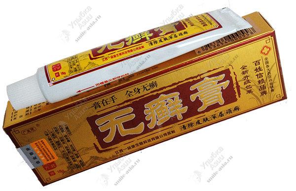 Крем для вашей кожи по традиционному китайскому рецепту